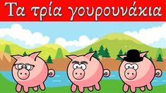 Tα Τρία Γουρουνάκια | Παραμύθια με αφήγηση | Ελληνικά Παραμύθια #γουρουνακια #παιδικα #παιδικεςιστοριες #παραμυθια #παραμυθι Speech Therapy, Yoshi, Family Guy, Guys, Fictional Characters, Art, Speech Pathology, Art Background, Speech Language Therapy
