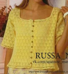 3-3 sweater amarillo