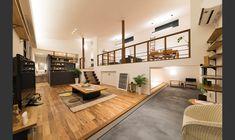 住宅の納入事例 - 株式会社フィット suwaroモデルハウス   大光電機株式会社