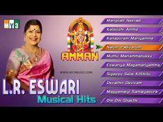 L.R.Eswari Musical Hits - Amman - JUKEBOX - BHAKTHI - YouTube Old Song Download, Audio Songs Free Download, Mp3 Music Downloads, Free Songs, Hd Movies Download, Shiva Songs, Tamil Video Songs, 80s Songs, Birthday Songs