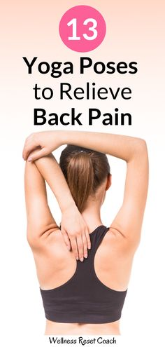 Back pain is one of the most common reasons people go to the doctor or even miss work. With how most people's lifestyles have become (sedentary activity levels, sitting often while at work, eating too much fast food), right now is more important than ever to set up a proper stretching routine to help with back pain. Use this guide to find out how why yoga can be effective to fix back pain and exactly which poses to use. #healthyliving #naturalliving #yogaforbackpain #yogaguide All Yoga Poses, Basic Yoga Poses, Yoga Poses For Beginners, Yoga Tips, Yoga For Back Pain, Relieve Back Pain, How To Relieve Stress, Online Workout Videos, Belly Fat Loss