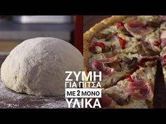 Φανταστική ζύμη για πίτσα μόνο με 2 υλικά, χωρίς λάδι και βούτυρο. Πιο νόστιμη και πιο ελαφριά Greek Recipes, Food Videos, Bakery, Pizza, Favorite Recipes, Cheese, Snacks, Breakfast, Desserts