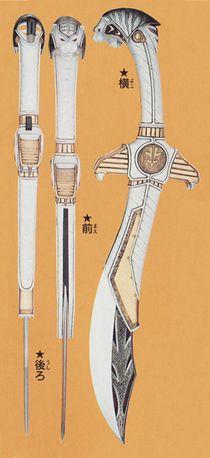 Byakkoshinken (White Tiger Sword)