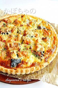 簡単なのに本格味! 「かぼちゃのキッシュ」アレンジ Pumpkin Quiche, Hawaiian Pizza, Deli, Appetizers, Cheese, Dinner, Breakfast, Easy, Recipes