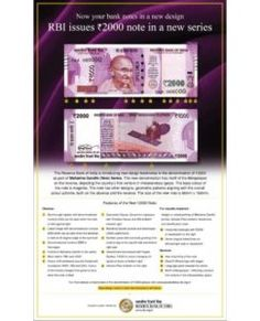 How new currency will combat with cash hijacking - Features of New Currencies! Border Templates, India Colors, Gps Tracking, Day Trading, Bank Of India, New Series, Finance, Knowledge, Notes