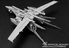 gundam skygrasper - Google Search