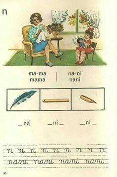 My Memory, Children, Kids, Alphabet, Nostalgia, Parenting, Memories, Education, Learning