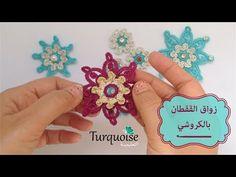 سحر الكروشي المغربي: زواق القفطان وردات بالكروشي و لا أروع Motif en crochet - YouTube