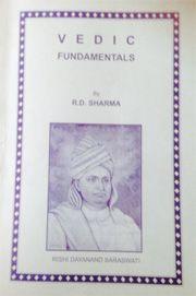 vedic-fundamentals