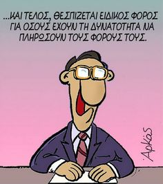 arkas4 Congratulations Greetings, Bright Side Of Life, Funny Times, Sarcastic Quotes, Super Powers, Funny Photos, Puns, Picture Video, Hilarious