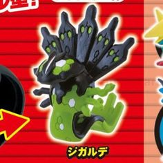 Pokemon Get Collection XY Mega Battle Ed. ZYGARDE Mini Figure With Ball Nintendo #TakaraTomyArts