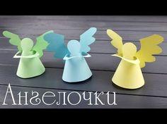 Простые АНГЕЛОЧКИ из бумаги | Новогодний ДЕКОР - YouTube