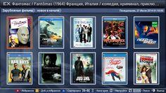 Виджет EX 1.0.0 для Samsung Smart TV