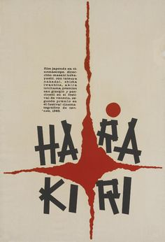 The good people of the Danish Film Institute have a fantastic Flickr account, and have compiled a huge set of Cuban movie posters from the 1960s and 7...