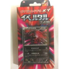 Pokemon 2014 Yveltal 30 Card Theme Deck With Pancham Promo Card (Limited Edition Version)
