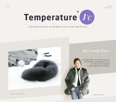 텐바이텐 10X10 : Temperature +1℃