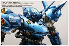 POINTNET.COM.HK - G-System 1/60 MS-18E Kampfer 京寶凡