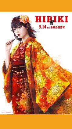 The Kimono Gallery: Photo Yukata Kimono, Female Reference, Poses, Illustrations And Posters, Cosplay Girls, Traditional Outfits, Girl Photos, Cosplay Costumes, Asian Beauty