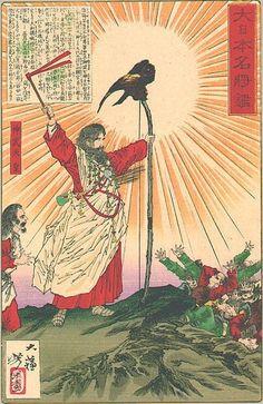 Emperor Jimmu (神武天皇)  Artist: Tsukioka Yoshitoshi (月岡芳年): 1839-1892