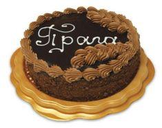 Настоящий торт Прага. Рецепт вкусной выпечки