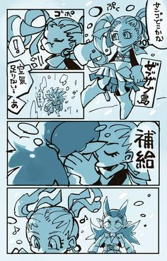 Dragon Quest 2, Cursed Images, Videogames, Gaming, Fan Art, Manga, Comics, Twitter, Random