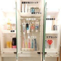 21 Genius Japanese Organization Hacks for Small Apartments Bathroom Hacks, Bathroom Organization, Bathroom Storage, Organization Hacks, Bathroom Medicine Cabinet, Bathroom Interior, Bathroom Ideas, Shower Ideas, Small Laundry Rooms