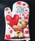Szerelmes ajándékok | Ajándék pároknak | Belizonia