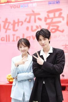 Tao Li, Lee Minh Ho, Korean Drama Romance, Getting Engaged, Drama Movies, Other Woman, Gossip Girl, Falling In Love, Flower Girl Dresses