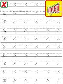 EDUCATIA CONTEAZA - (Sarbu Roxana-Cristina): LITERE PUNCTATE DE TIPAR Letter Writing Worksheets, Handwriting Worksheets, Alphabet Worksheets, Tracing Worksheets, Preschool Learning Activities, Kindergarten Worksheets, Abc Learning, Preschool Letters, Learning Letters