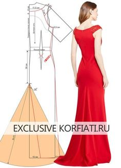 Как сшить праздничное платье со шлейфом - выкройка А. Корфиати