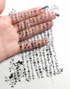 Kiri e paper cut art by Mi Kirie (shop) My mind. Paper Design, Design Art, Graphic Design, Collage Design, Kirigami, Papercut Art, Instalation Art, Photoshop Design, Paper Quilling