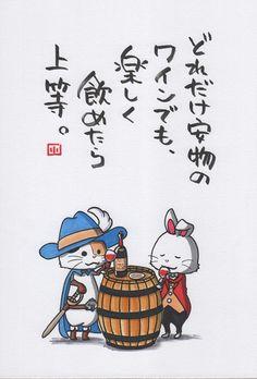 気付いてしまう所でした。|ヤポンスキー こばやし画伯オフィシャルブログ「ヤポンスキーこばやし画伯のお絵描き日記」Powered by Ameba