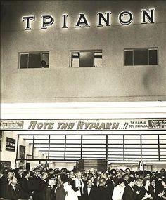 ΤΡΙΑΝΟΝ Κοδριγκτώνος 21, έτη λειτουργίας: 1960 -  Χειμερινός και θερινός Greece Pictures, Old Pictures, Old Photos, Vintage Photos, Photo Wall, Cinema, Frame, Places, Memories