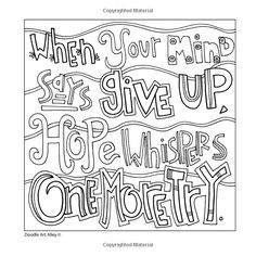 Never Give Up Graffiti free printable