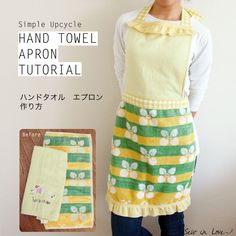 How to sew an apron - from hand towels! Easy sewing tutorial.