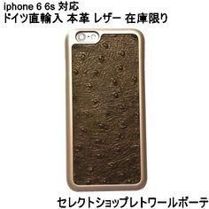 『#iphone6 #ドイツ製』
