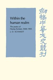 Within the Human Realm: The Poetry of Huang Zunxian, (Cambridge Studies in Chinese History Cambridge Book, Degree Holder, Case Study, Books Online, The Book, Literature, Ebooks, Poetry, Politics