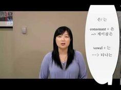 Speak Korean Today! Conversation 6 - Where is a school?  학교가 어디예요?