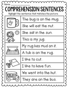 First Grade Reading Comprehension, Phonics Reading, Reading Comprehension Worksheets, Teaching Phonics, Phonics Worksheets, Phonics Activities, Reading Passages, Kindergarten Reading, Teaching Reading