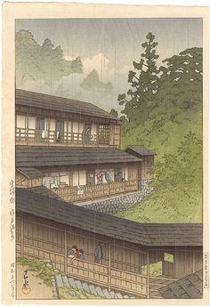 Kawase Hasui 作品宮城県 作並温泉 Sakunami Spa, Miyagi Prefecture 昭和16年(1941)