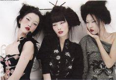 geisha hairline these hairstyles for masquerade Geisha Hair, Geisha Makeup, Asian Woman, Asian Girl, Korean Girl, Poses, Vogue Korea, Vogue Japan, Bunt