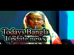 Todays Bangla news 11 March 2017