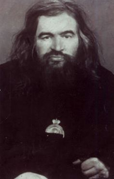 saint john of kronstadt - Saferbrowser Yahoo Image Search Results Orthodox Catholic, Orthodox Christianity, Saint John, Orthodox Icons, Old Pictures, Saints, Spirituality, Shanghai, Persona