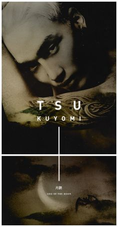 """Tsukuyomi or Tsukiyomi [月読], also known as Tsukiyomi-no-mikoto, is the moon god in Shinto and Japanese mythology. Tsukuyomi was the second of the """"three noble children"""" born when Izanagi-no-Mikoto, the god who created the first land of Onogoro-shima, was cleansing himself of his sins while bathing after escaping the underworld and the clutches of his enraged dead wife, Izanami-no-Mikoto. Tsukuyomi was born when he washed out of Izanagi's right eye."""