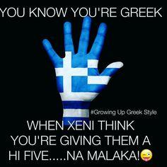 Oh dear . Funny Greek Quotes, Greek Memes, Greek Sayings, Greek Beauty, Chios, Greek Culture, Greek Words, Greek Life, Greek Recipes