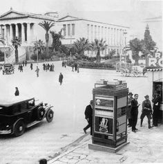 Billy Files: Παλιά Αθήνα Οδός Κοραή και Πανεπιστημίου , από τους πρώτους τηλεφωνικούς θαλάμους