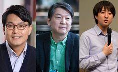 '막말 파문' 윤상현 선두… 안철수≒이준석은 '박빙' /D-16 '격전지' 11곳 여론조사 종합 New View, Korea, History, News, Historia, Korean