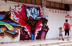 Chinese graffiti by Alfonso Lucifredi on 500px