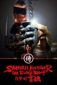 Samurai Avenger: The Blind Wolf Movies Online, Samurai, Blinds, Avengers, Wolf, Movie Posters, Shades Blinds, Film Poster, Blind