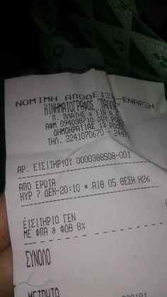 Χριστίνα Μελά Nom Nom, Personalized Items